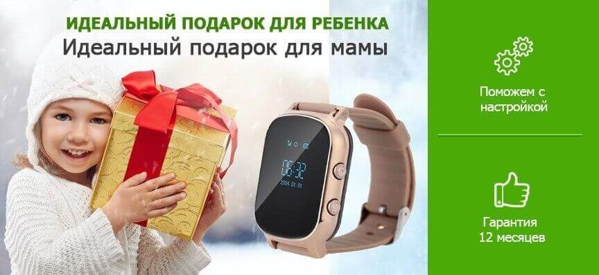 часы телефон с GPS