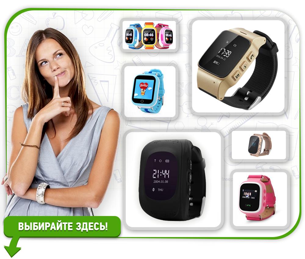 Какие часы телефон выбрать