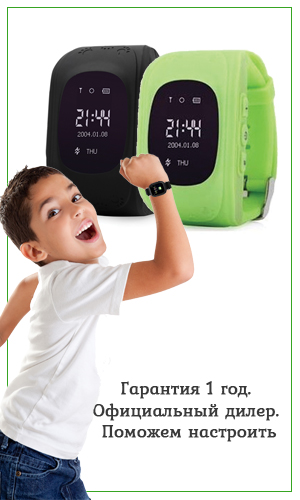 Smart Baby Watch Q50 фото
